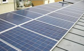 22,08 kW teljesítményű napelemes rendszer Nyíregyháza